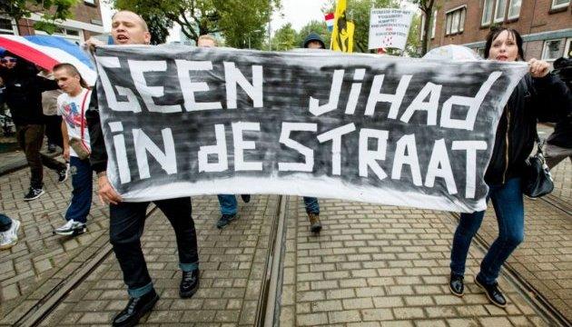 В Нидерландах решили не ждать пока боевики ИГИЛ вернутся в страну