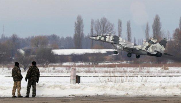 У повітряних силах ЗСУ сформовано нову бригаду