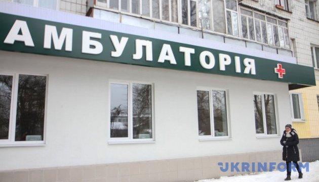 На Луганщине строят восемь сельских амбулаторий