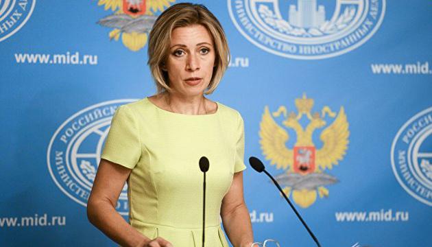 Россия обвинила США и Германию в организации протестных акций