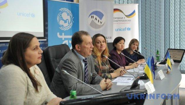 Родители Украины: раннее вмешательство в детстве - предотвращение инвалидизации в будущем