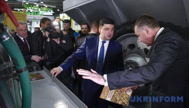 Гройсман рассчитывает, что Украина до 2020 года откажется от импорта газа