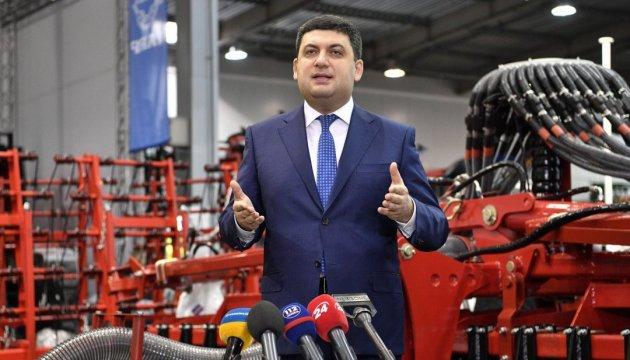 Гройсман: через 3-5 лет Украина сможет отказаться от импорта газа