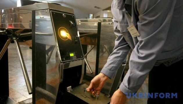 У столичному метро ще один вестибюль почав працювати без жетонів