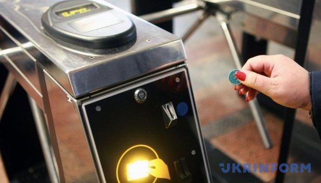 Столичне метро починає працювати без жетонів: перші станції