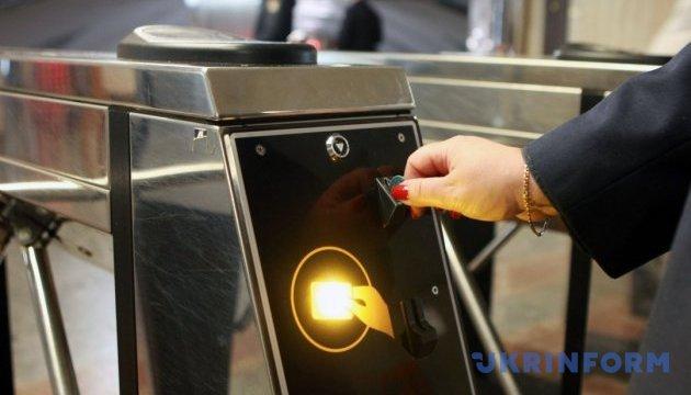 У київському метро до кінця року перестануть продавати жетони