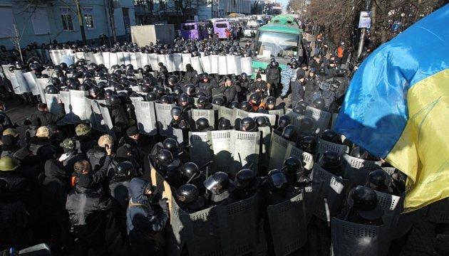 Семь лет назад «Беркут» разогнал студентов на Майдане