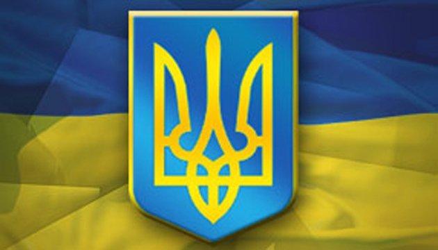Тризуб затвердили державним гербом УНР рівно 100 років тому