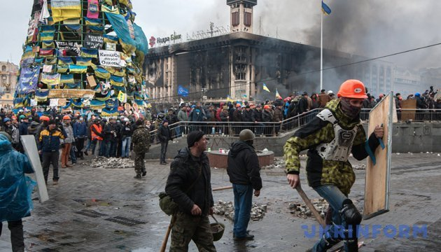 Київську суддю, яка
