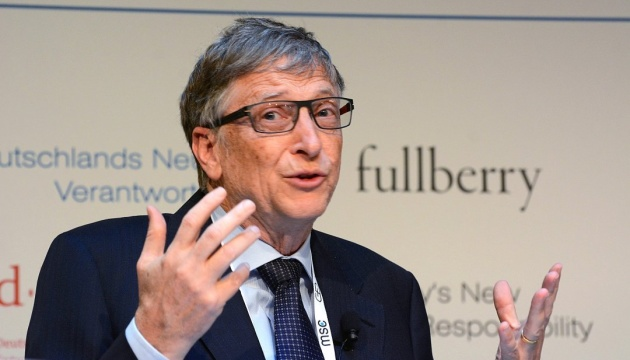 Билл Гейтс спрогнозировал сроки окончания пандемии