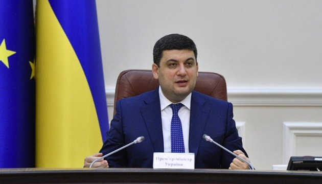 Equipment production to be increased by more than UAH 3 billion – PM Groysman