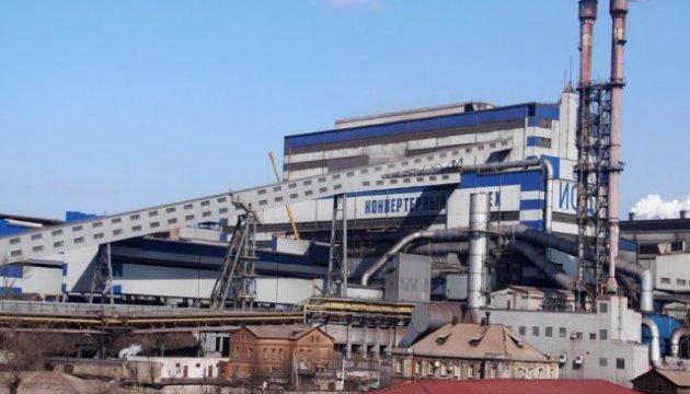 ИСД остановил два завода в Алчевске, на очереди – третий