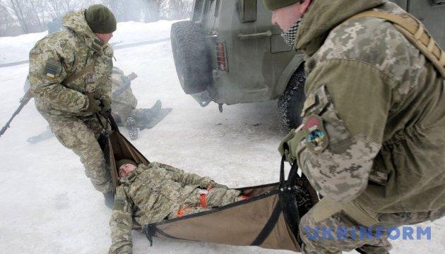 У штабі уточнили, де отримали поранення бійці АТО