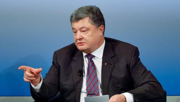 Порошенко: Признание Россией паспортов ОРДЛО - очередное доказательство оккупации