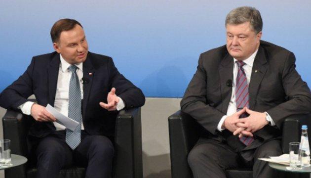 Дуда: сила Запада в трансатлантическом единстве