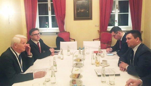 Высоко ценим помощь Румынии в противостоянии российской агрессии - Климкин