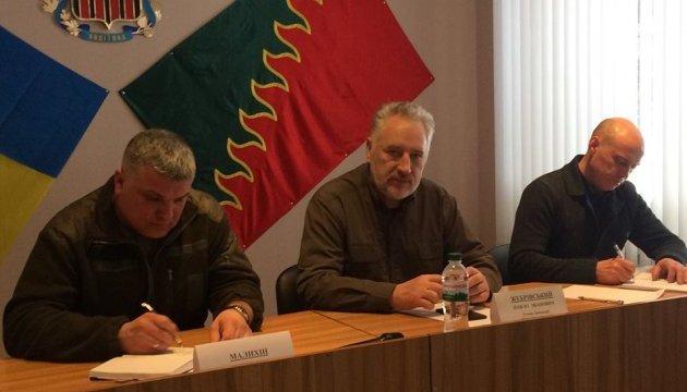 Жебривский поручил как можно быстрее восстановить разрушенное жилье в Авдеевке