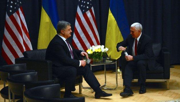 В Мюнхене начались переговоры Порошенко с Пенсом