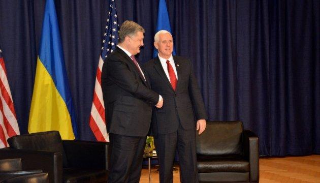 Украина получила мощный сигнал поддержки от новой администрации США - Порошенко