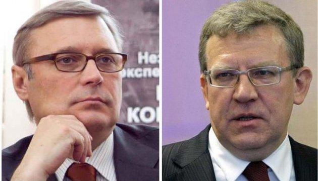 В России обсуждается вариант допуска к выборам-2018 Кудрина и Касьянова