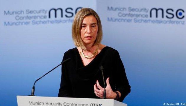 Анексія Криму Росією є прямою загрозою міжнародній безпеці — Могеріні