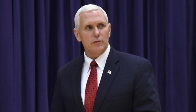 У віцепрезидента США запевняють, що він не хворий на COVID-19
