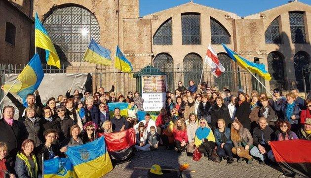 В Риме украинцы с итальянцами почтили память Небесной Сотни