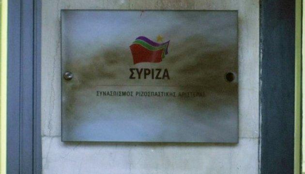 Офіс правлячої партії Греції закидали «коктейлями Молотова»