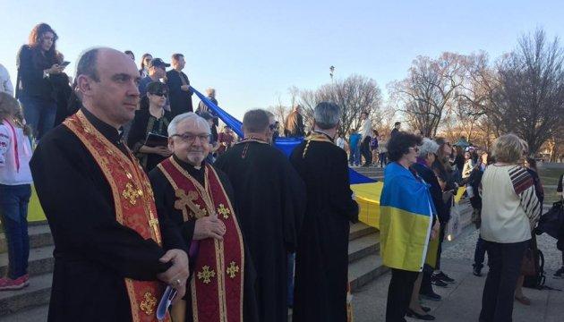 Fallen Euromaidan activists commemorated in Washington