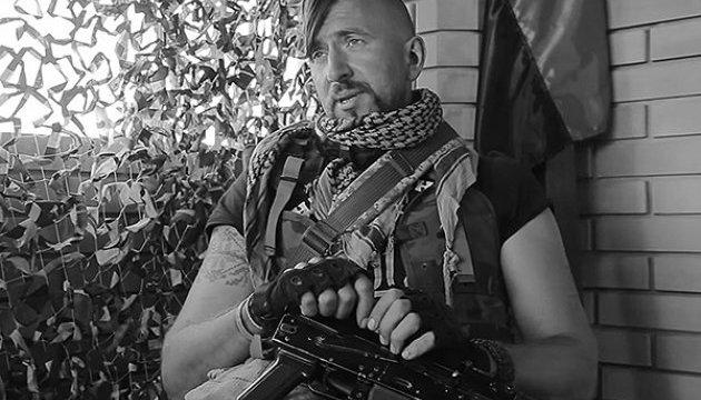 Сегодня годовщина гибели Героя Украины Василия Слипака