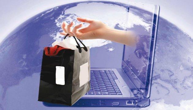 Як зекономити на покупках в інтернеті та обрати якісну річ