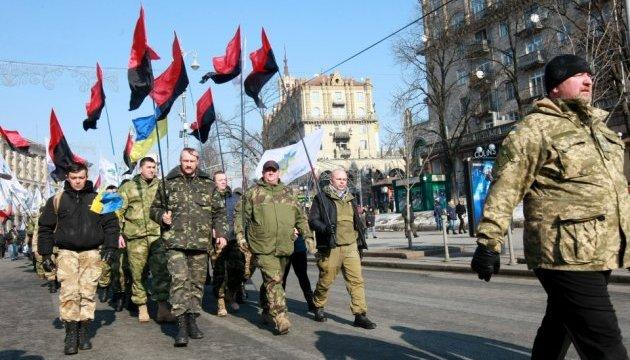 На Хрещатику проходить марш ветеранів АТО