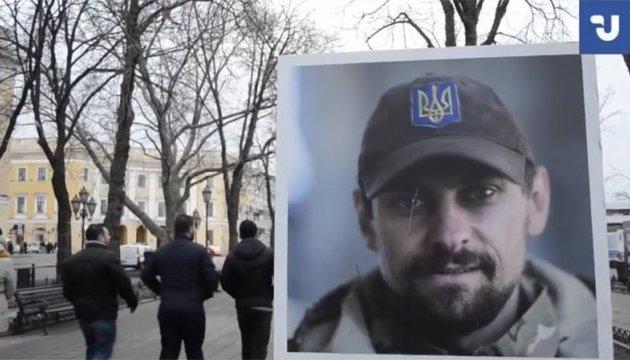 Одеський Майдан. Три роки пам'яті Небесної Сотні