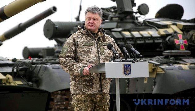 Порошенко в інтерв'ю Bild: Україні терміново потрібна оборонна зброя