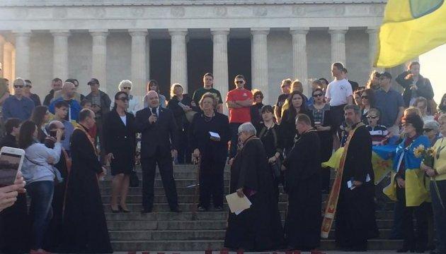 Пам'ять загиблих на Майдані вшанували в центрі Вашингтона