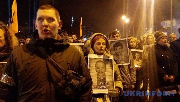В Києві проходить хода в пам'ять про Героїв Небесної Сотні