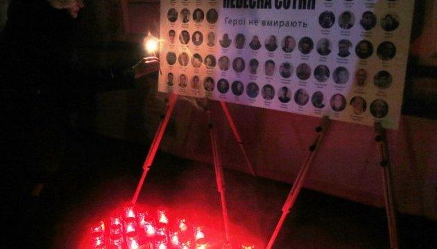В Ризі почалися заходи на вшанування Революції Гідності
