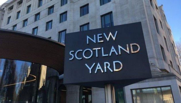 У Лондоні затримали пятьох підлітків за підозрою в тероризмі