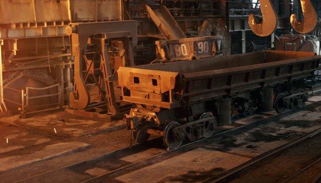 Торговельна блокада: Єнакіївський метзавод і