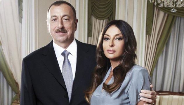 Алієв зробив дружину першим віце-президентом  Азербайджану