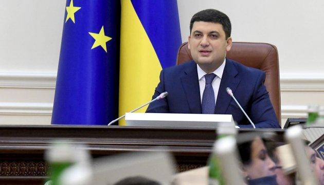 Гройсман вірить, що Крим повернеться до своєї української родини