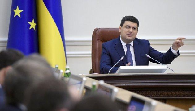 В Україні зменшується кількість безробітних — Гройсман