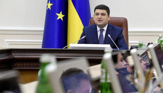 Government finalizing draft law on financial investigation service – Groysman