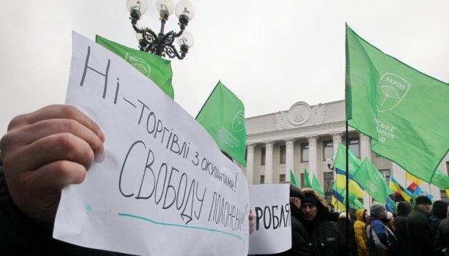 Під ВР мітингують проти торгівлі з окупованими територіями