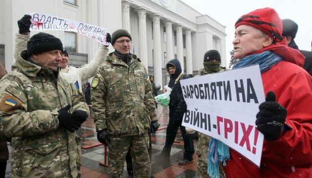 Мітинг біля Верховної Ради розходиться