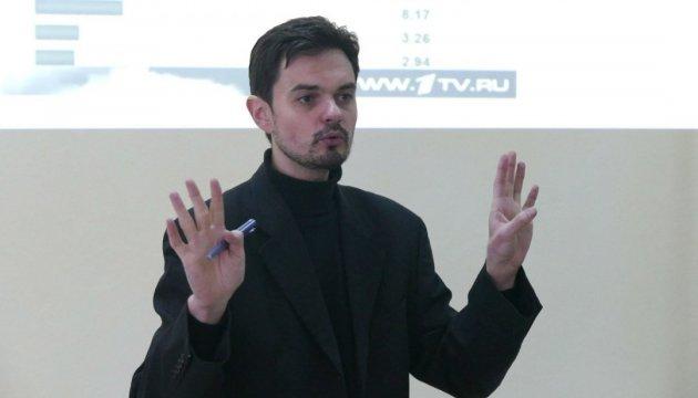 Отчет Amnesty содержит по меньшей мере 7 манипуляций в отношении Украины - МИП