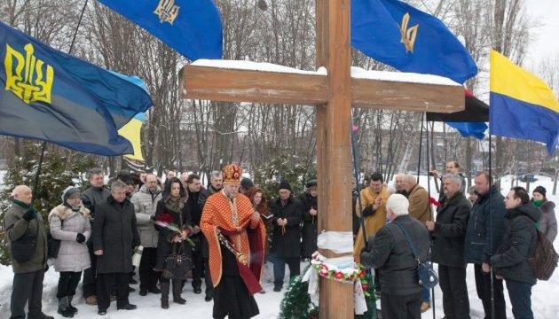 У Києві вшанували пам'ять Олени Теліги та загиблих у Бабиному Яру ОУНівців
