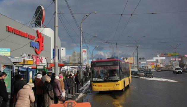 Київпастранс повідомив нові назви декомунізованих зупинок