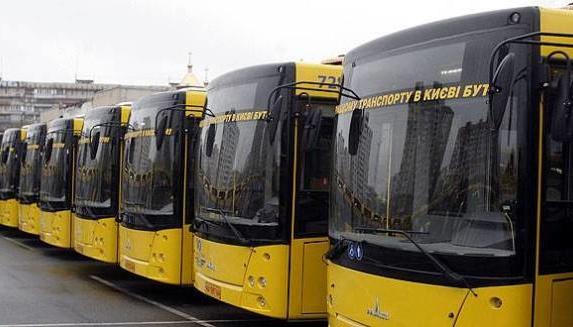 У Києві 11 січня змінять рух трамваї №8 та №29