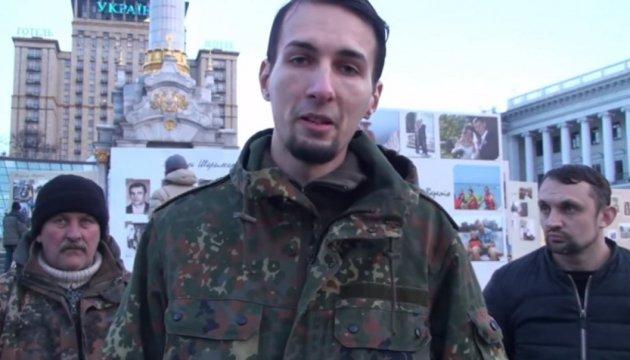 """""""Похищенного"""" координатора националистического Белого молота нашли"""
